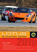 Lotus Magazine August 2015