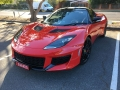 John and Debbie's Evora 2