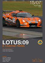 Lotus Magazine August 2009