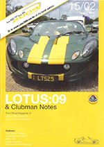 Lotus Magazine March 2009