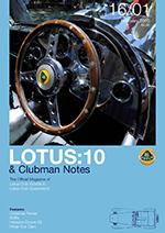 Lotus Mag February 2010