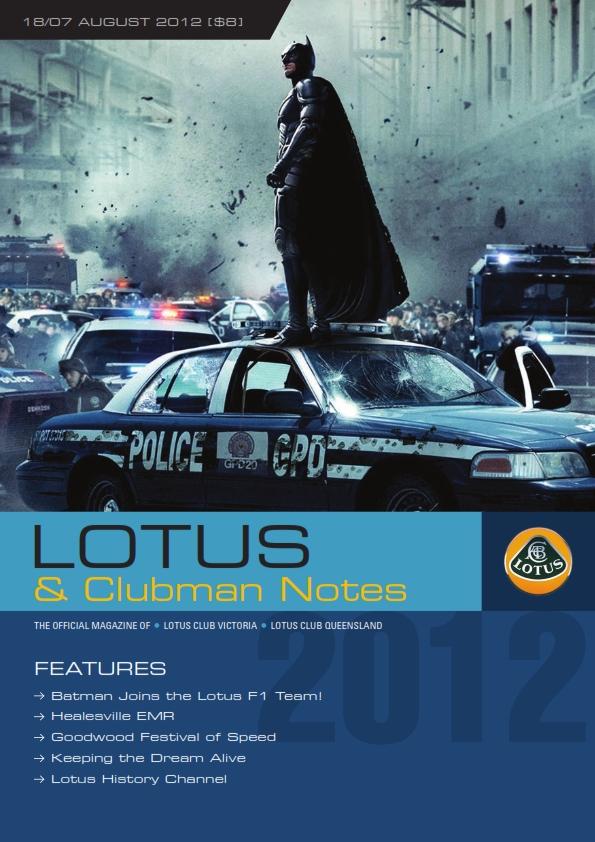 Lotus Mag August 2012