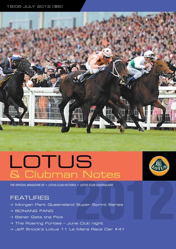 Lotus Mag July 2012