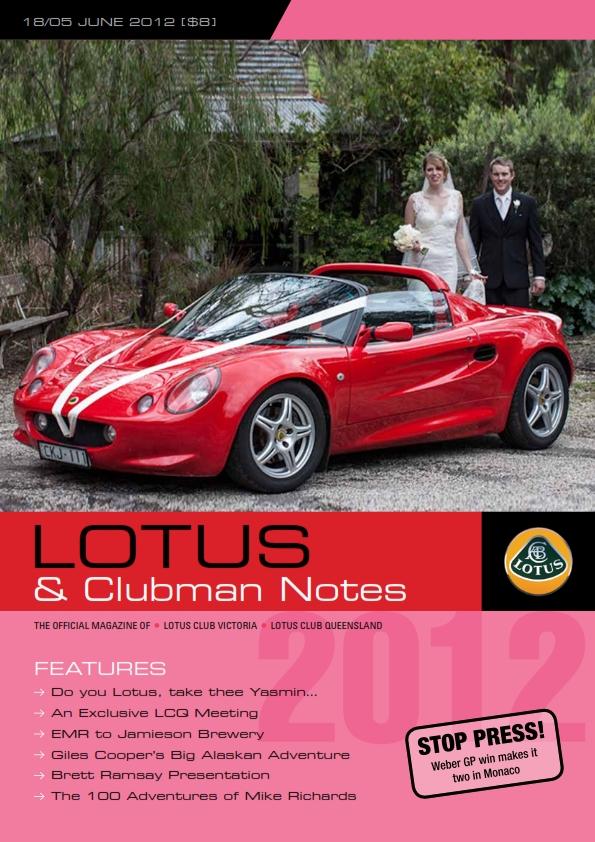 Lotus Mag June 2012