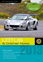 Lotus Notes August 2013