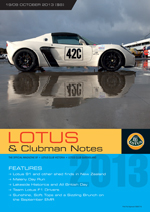 Lotus Notes October 2013