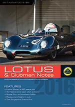 Lotus Magazine August 2016