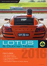 Lotus Magazine March 2016
