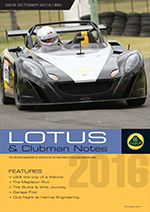 Lotus Magazine October 2016