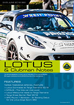 Lotus Magazine June 2018