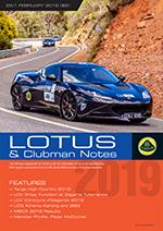 Lotus Magazine February 2019