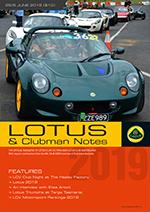 Lotus Magazine June 2019