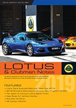 Lotus Magazine March 2019