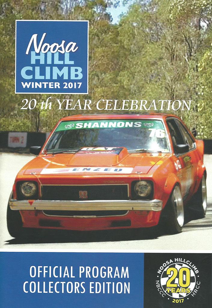 170722 Program Cover