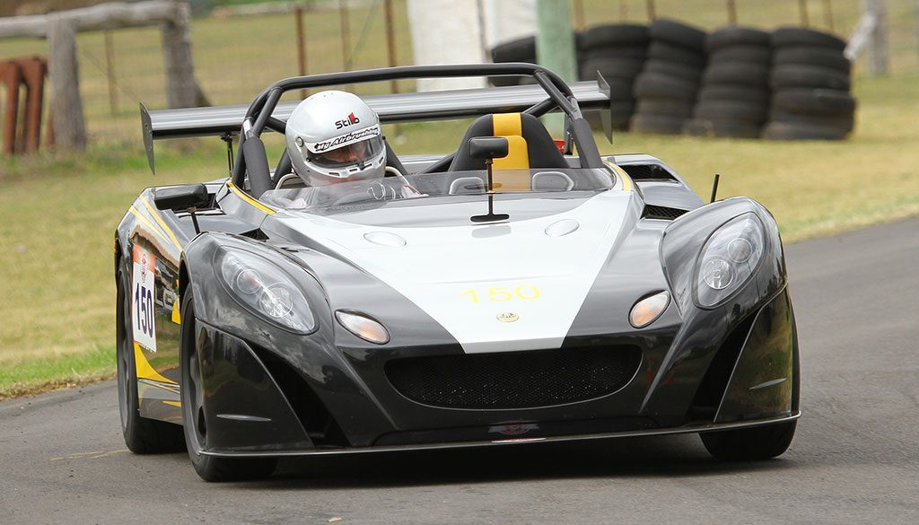 Leyburn-2016-Lotus-2.11